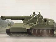 Tanques 3d en línea