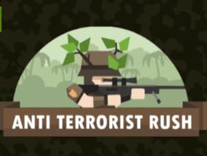 Анти-терористична треска