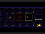 google-pacmanDDcl.jpg