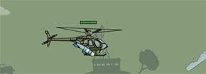 HeliCrane 2