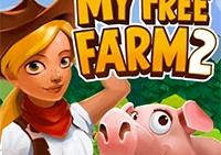 Моя Свободная Ферма 2