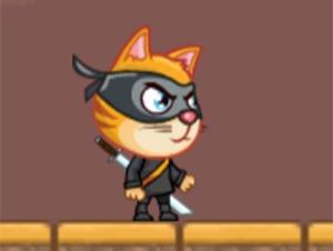 Кошка ниндзя