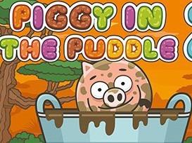 Piggy en el charco 2