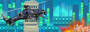 Ελικόπτερα ρομπότ Game