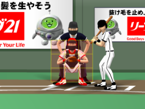 Shockwave di baseball