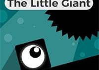 O pequeno gigante